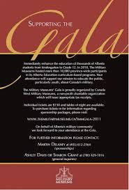 Event Invitations Templates Free Gala Invitation Template Free Event Invitation Templates