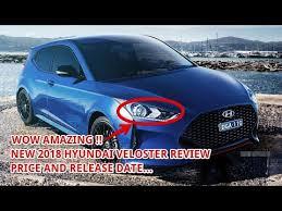 2018 hyundai veloster release date. wonderful hyundai new 2018 hyundai veloster review auto release inside hyundai veloster release date r