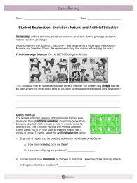 (1) darwin chose the name as an analogy with artificial selection (selective breeding). Natural Selection Gizmo Answer Key Fill Online Printable Fillable Blank Pdffiller