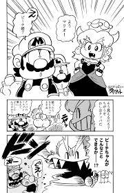 ラリアットc96金南タ17a On Twitter クッパ姫inスーパーマリオくん