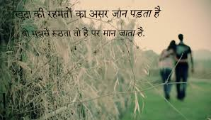 sad whatsapp status in hindi breakup