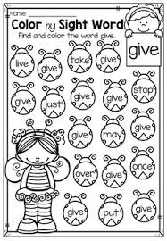 First Grade Color By Sight Word Worksheets By My Teaching Pal Tpt
