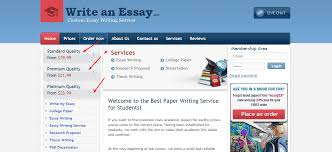 age california coming edition essay in personal second sensory custom essay writing service reviews plus health