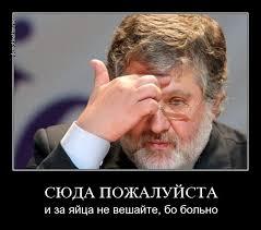 """У процесах навколо """"Приватбанку"""" не мають брати участі представники влади, які раніше були на боці Коломойського, - Данилюк - Цензор.НЕТ 6517"""