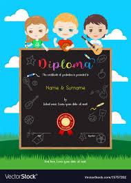 Kids Award Certificate Portrait Colorful Kids Award Diploma Certificate Vector Image