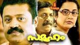 Sathyan Anthikad Samooham Movie
