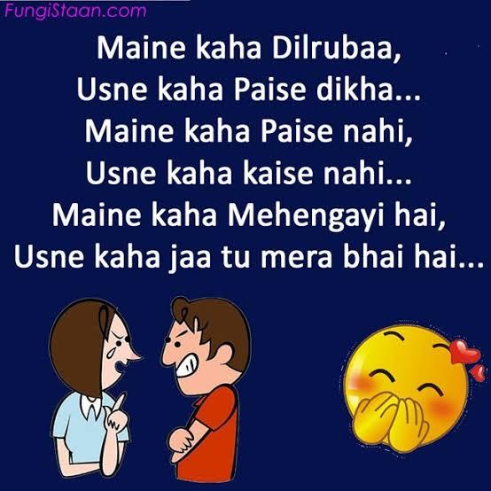 shayari in hindi funny