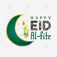 happy eid al fitr 2021 eid mubarak