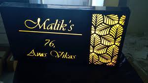 Acrylic Name Plate Design Pehchan Acrylic Name Plate With Light