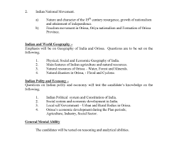essay on civil services syllabus order a custom essay from the valentinesdayweddingspackagesspecials com