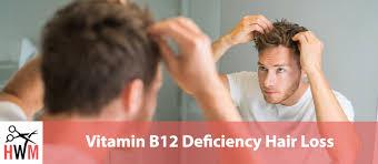 does vitamin b12 deficiency cause hair