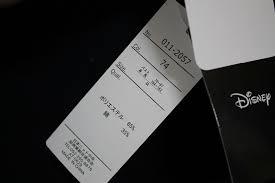 新品ツムツム キャラクター ネイビー紺tシャツ ディズニー トップス 半袖 M