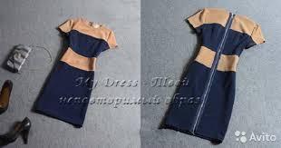 <b>Офисное платье</b>. Новое | Festima.Ru - Мониторинг объявлений