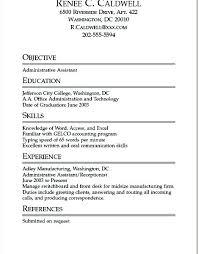 Engineering Student Resume Fascinating Sample Engineering Internship Resume Engineering Intern Resume