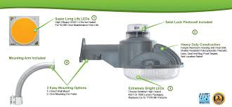 70 watt led dusk to dawn light perfect for use as a dusk to dawn outdoor yard light or led area security light