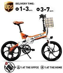 <b>RICH BIT</b> ZDC <b>RT</b>-730 Folding e-bike 20 in- Buy Online in Botswana ...