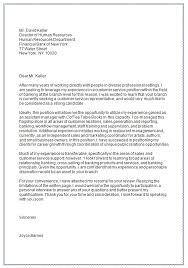 Example Of A Business Letter Application Lezincdc Com