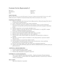 Customer Service Rep Resume Sample Customer Service Representative Duties Responsibilities Resume 16