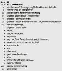 badminton essay in sanskrit dissertation methodology high  badminton essay in sanskrit