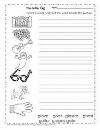 Our free phonics worksheets are colors, simple, and let kids understand phonics in a natural way through fun bingobonic phonics has the best free phonics worksheets for esl/efl kids! Print The Words Beginning With G Worksheets