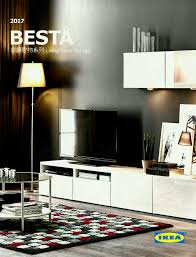 Ikea lighting catalogue Nymane Good Ikea Catalogue Uae On Other Design Ideas With Hd Resolution Creative Living Room Ideas Good Ikea Catalogue Uae On Other Design Ideas With Hd Resolution