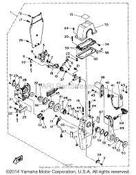 704 binnacle control parts diagram needed bandofboaters com click image for larger version image arik cptnhmhle7ijjqxgorwz amp amp arib