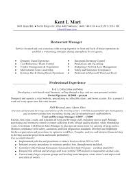 bakery manager resume