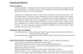 Hospital Porter Sample Resume Resume Interest