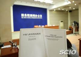 28 Paper White Paper On China And Wto Released English Scio Gov Cn