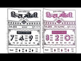 Hira Moti Satta Chart Videos Matching 20 05 19 Hira Moti And All Special Chart