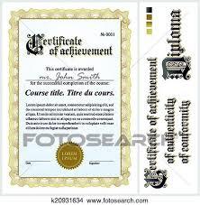 Gold Certificate Template Vertical Clipart