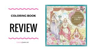 desses of greek myths coloring book review