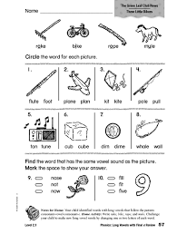 © contributed by leanne guenther. Phonics Long Vowel With Final E Review Worksheet For 1st 2nd Grade Lesson Planet