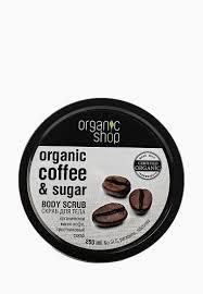 <b>Скраб для тела</b> Organic Shop <b>Бразильский</b> кофе, 250 мл купить ...