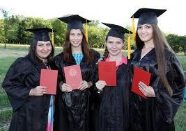 Торжественное вручение дипломов выпускникам магистратуры года  Торжественное вручение дипломов выпускникам магистратуры 2015 года