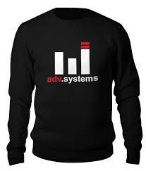 Свитшот унисекс хлопковый Бренд ADV.Systems #2591091 от ...