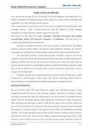 writing response essay contests canada