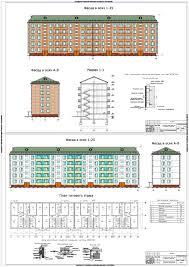Дипломный проект капитальный ремонт жилого дома в г Иркутск  Дипломный проект капитальный ремонт жилого дома в г Иркутск
