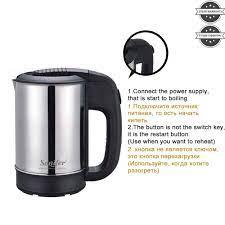 0.5L Mini elektrikli su ısıtıcısı paslanmaz çelik 1000W taşınabilir seyahat  su kazanı Pot Sonifer|electric kettle stainless|mini electric  kettleelectric kettle - AliExpress