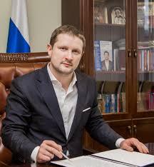 Новости РУДН Росcийский университет дружбы народов