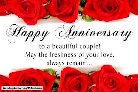 Marriage Anniversary Quotes Gorgeous Wedding Anniversary Wishes Messages Quotes For Brother And Sister