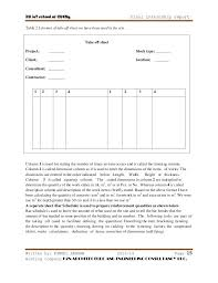 Equipment Sign Out Sheet Template Printable Army School In And ...
