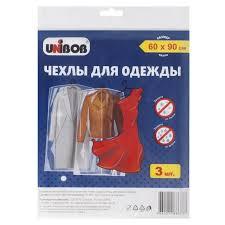 <b>Чехол для одежды</b> Unibob 60x90 см, <b>3</b> шт. в Орле – купить по ...