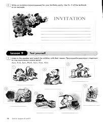 Контрольная работа по английскому языку к УМК Кузовлев В П класс  unit 6 lesson 9 jpg