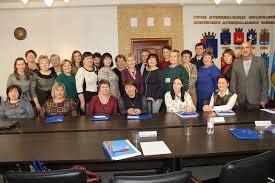 круглый стол Добрянка  Практика составления протоколов об административных нарушениях муниципальными контрольно счётными органами