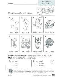 long vowel worksheets free – nuripyramids.info