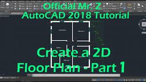 beginner autocad 2018 tutorials 2d floor plan part 1