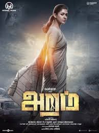 Aramm Aka Aram Photos Stills Images Unique Aram Movie Quotes Images
