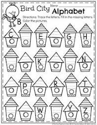 April Preschool Worksheets Birdhouse Alphabet Tracing Worksheet