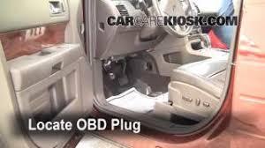 2009 2016 ford flex interior fuse check 2009 ford flex sel 3 5l v6 2012 Ford Flex Fuse Box engine light is on 2009 2016 ford flex what to do 2012 ford flex fuse box